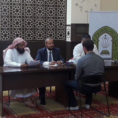 Concurso de Memorizacion del Generoso Coran