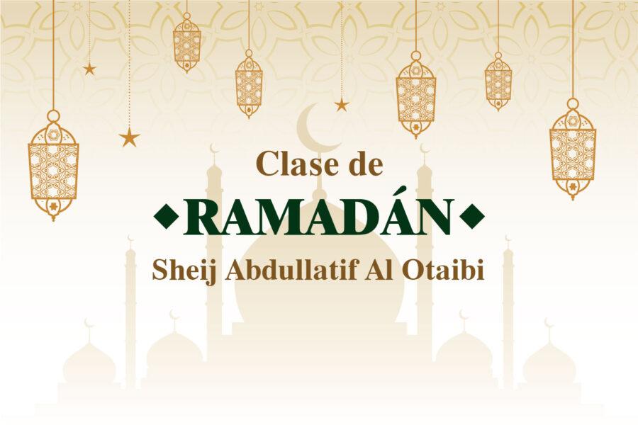 Súplica durante las últimas 10 noches de Ramadán