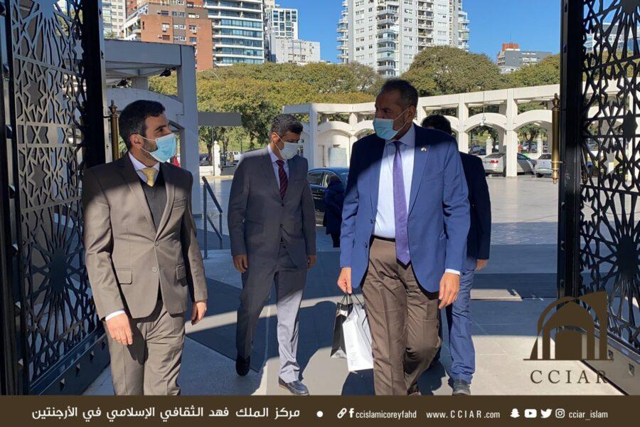 visita de S.E el Embajador del querido Estado de Kuwait